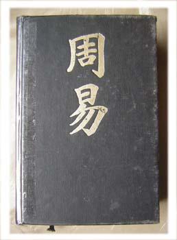libro-wilhem